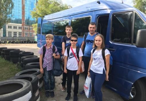 Поездка в г. Жуковский